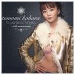 華原朋美/スーパー・ベスト・シングルス 〜10th anniversary(CD)