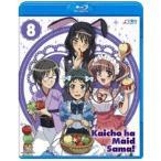 会長はメイド様! 8(通常版) [Blu-ray]