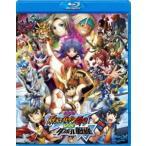 劇場版 イナズマイレブンGO vs ダンボール戦機W〈Blu-ray通常版〉(Blu-ray)