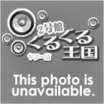 Just Because! 第5巻<初回限定版>(Blu-ray)