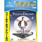 フィールド オブ ドリームス  Blu-ray