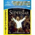 ジーザス クライスト スーパースター  2000   Blu-ray