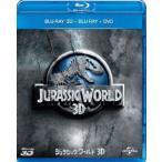 ジュラシック・ワールド3D ブルーレイ&DVDセット(ボーナスDVD付)(Blu-ray)