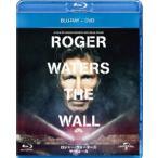 ロジャー・ウォーターズ ザ・ウォール ブルーレイ+DVDセット(Blu-ray)