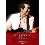 矢沢永吉/STILL ROCKIN' 〜走り抜けて・・・〜 2011 in BUDOKAN [DVD]
