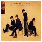 ショッピングGARNET GARNET CROW/first soundscope 〜水のない晴れた海へ〜(CD)
