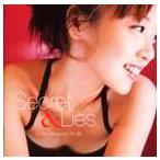 三枝夕夏 IN db / Secret & Lies [CD]
