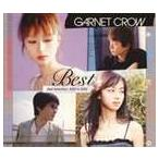 GARNET CROW / Best [CD]