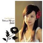 早川えみ/You and Me and Jazz(CD)