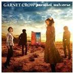 ショッピングGARNET GARNET CROW/parallel universe(初回限定盤/CD+DVD)(CD)