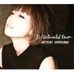 森川七月 / J〜Sentimental Cover〜 [CD]