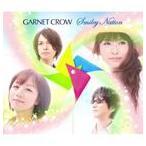 ショッピングGARNET GARNET CROW/Smiley Nation(通常盤)(CD)