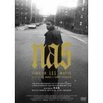 Nas/タイム・イズ・イルマティック [DVD]