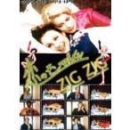 恋のモンマルトル(DVD)