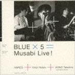 HARCO+カジヒデキ+河野丈洋(GOING UNDER GROUND) / BLUE × 5 = Musabi Live! [CD]