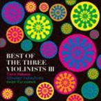 �ղ�����Ϻ����������ҡ���߷�BEST OF THE THREE VIOLINISTS III(CD)