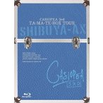 CASIOPEA 3rd/TA・MA・TE・BOX TOUR(Blu-ray)