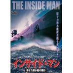 デニス・ホッパー主演 インサイド・マン 原子力潜水艦の標的(DVD)