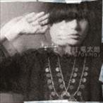 有村竜太朗/デも/demo(通常盤)(CD)
