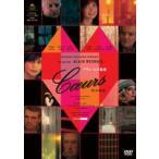 六つの心 アラン・レネ(DVD)