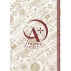 嵐/ARASHI AROUND ASIA + in DOME【スタンダード・パッケージ版】(DVD)
