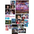 ショッピングアニバーサリー2010 嵐/ARASHI Anniversary Tour 5×10 [DVD]