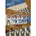 嵐/ARASHI BLAST in Miyagi [DVD]