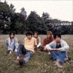 嵐/いざッ、Now(CD)