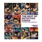 名探偵コナン 劇場版テーマソングベスト THE BEST OF DETECTIVE CONAN The Movie Themes Collection