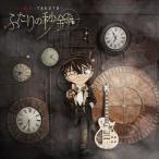 焚吐/ふたりの秒針(限定生産盤)(CD)