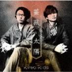 KinKi Kids / 薔薇と太陽(通常盤) [CD]