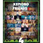 けものフレンズ2 第4巻 (初回仕様) [Blu-ray]
