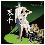 KENN&前野智昭(天と千)/絶頂HEAVEN(CD)