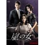 嵐の女 DVD-BOX2 [DVD]