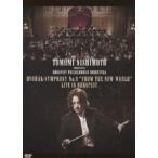 西本智実の新世界交響曲 ライヴ・イン・ブダペス(DVD)