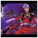 (オリジナル・サウンドトラック) 機動戦士ガンダム 劇場版総音楽集(CD)