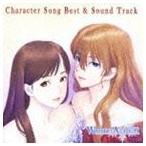 WHITE ALBUM キャラクターソング&サウンドトラック(CD)