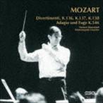 ヘルベルト・ブロムシュテット(cond)/モーツァルト:ディヴェルティメント集(UHQCD)(CD)