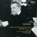 ヘルベルト・ケーゲル(cond) / ノーノ作品集(UHQCD) [CD]