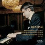 ペーター・レーゼル(p)/ブラームス:ピアノ独奏曲集V(UHQCD)(CD)