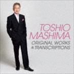 真島俊夫Original Works & Transcriptions〜三つのジャポニスム、宝島(CD)