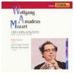 ペーター・ダム(hr)/モーツァルト: ホルン協奏曲全集(廉価盤)(CD)