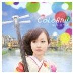 はなわちえ(津軽三味線)/CoLoRful(CD)