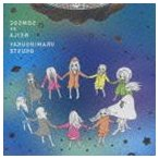 やくしまるえつこ/COSMOS vs ALIEN(CD)