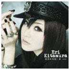 喜多村英梨/掌 -show-(通常盤)(CD)