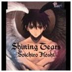 保志総一朗 / Shining Tears [CD]