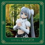 ミス・モノクローム/キミとボク(通常盤)(CD)