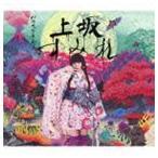 上坂すみれ / パララックス・ビュー(初回限定盤/CD+DVD/ジャケットA) [CD]