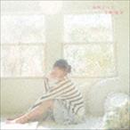 上野優華/友達ごっこ(初回限定盤B)(CD)