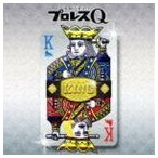 �ץ�쥹Q KING(CD)